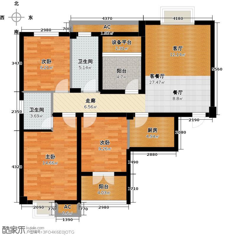 菁华园户型A-11户型3室2厅1卫