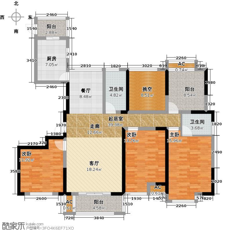 橘郡145.00㎡一期7#基数层H5户型3室2厅2卫