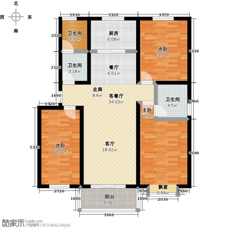 家和苑123.00㎡三室两厅两卫户型3室2厅2卫