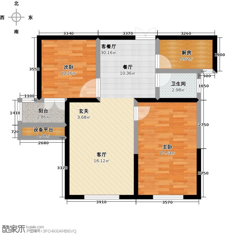 天宇盛世滨江97.00㎡C户型 2室2厅1卫户型2室2厅1卫