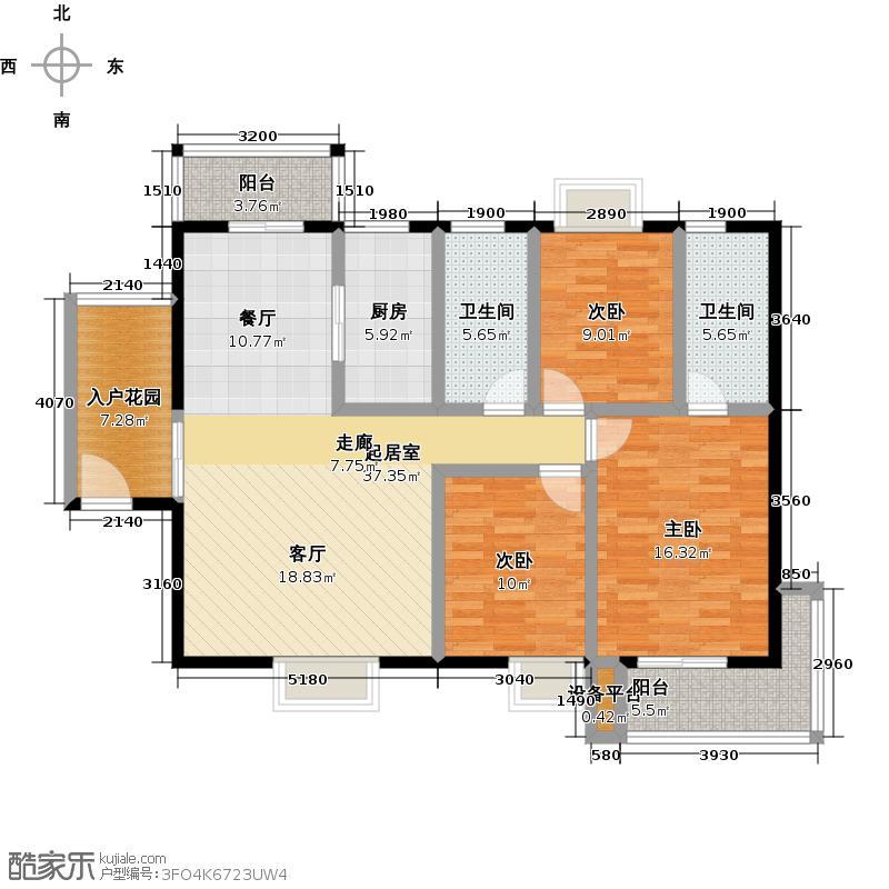 福志雅筑133.00㎡一期D户型 三房两厅两卫户型3室2厅2卫