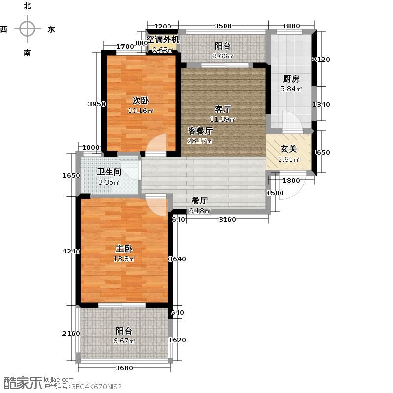 联发九都府88.00㎡1#楼C1户型 二室二厅一卫户型2室2厅1卫