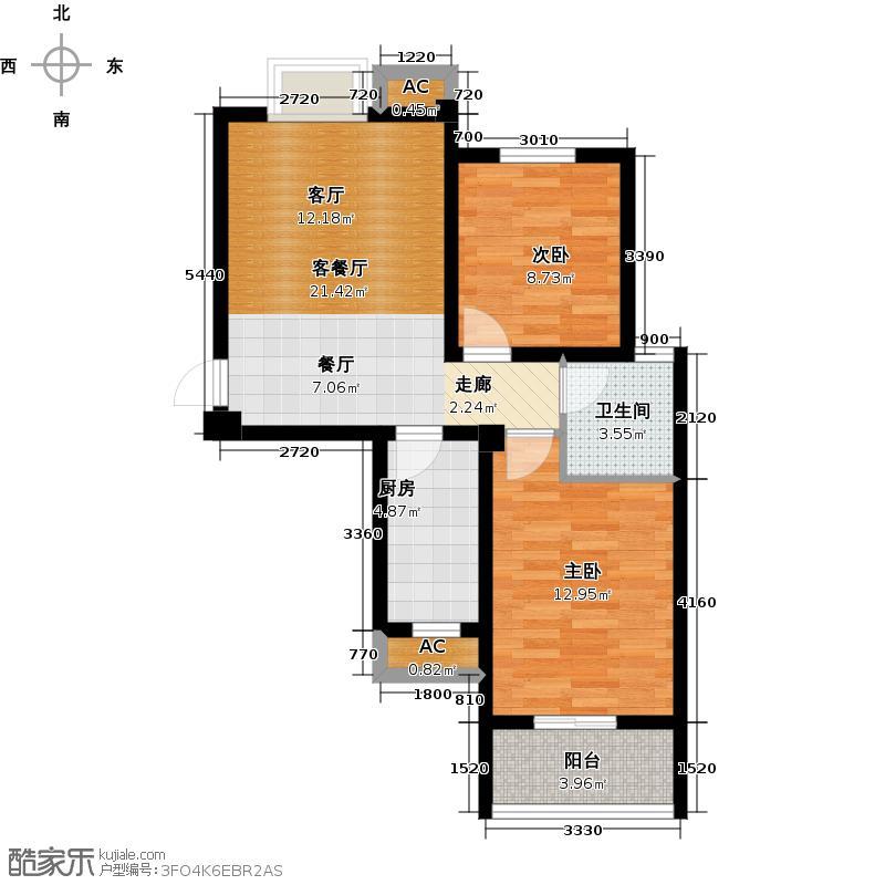 菁华园户型A-2户型2室2厅1卫