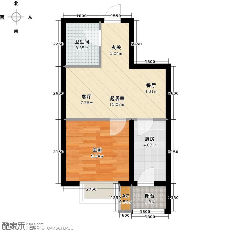 永盛水调歌城一室二厅一卫48。23平方米户型QQ