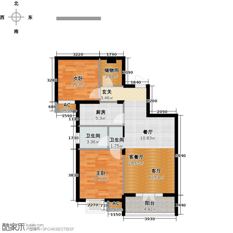 菁华园户型A-5户型2室2厅1卫