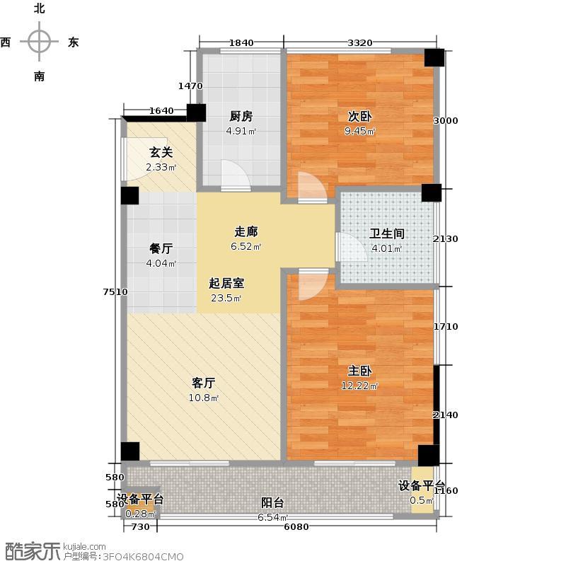 名城809090.00㎡B5户型 2室2厅1卫户型2室2厅1卫