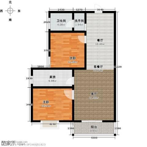 尚东国际城2室1厅1卫1厨90.00㎡户型图