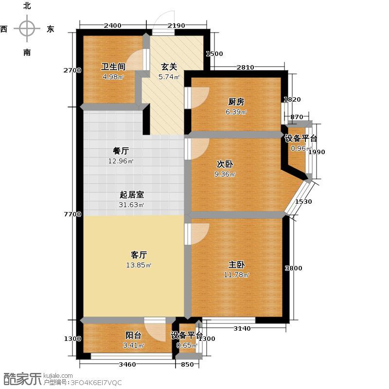 橡树湾89.00㎡两房两厅一卫约89平米户型2室2厅1卫
