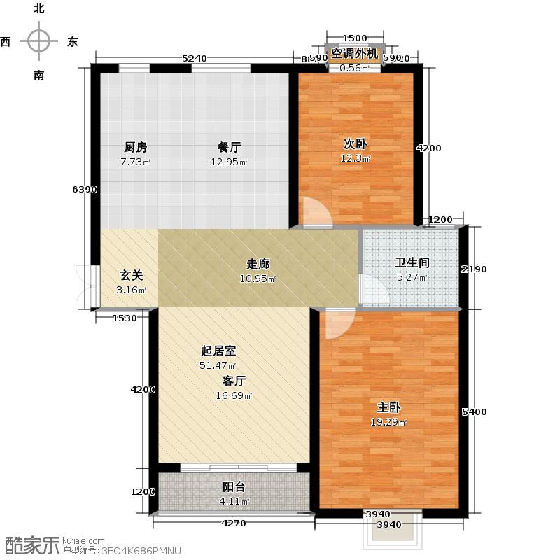 筑福城120.23㎡13#14# C1 户型2室2厅1卫