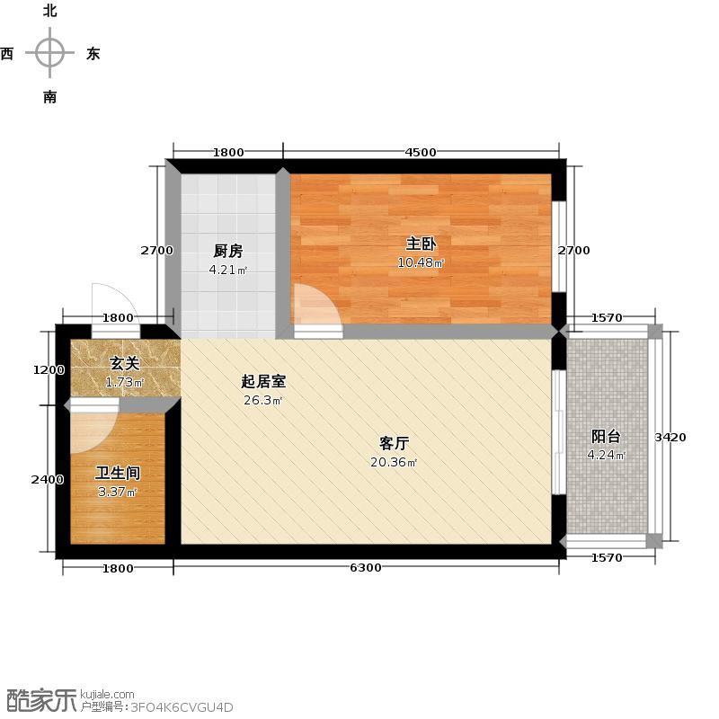 明珠公寓69.09㎡D户型1室1厅1卫户型1室1厅1卫