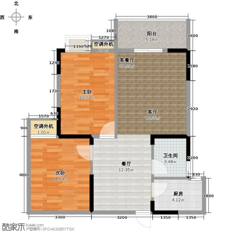 国立上品90.00㎡A5户型 二室二厅一卫户型2室2厅1卫