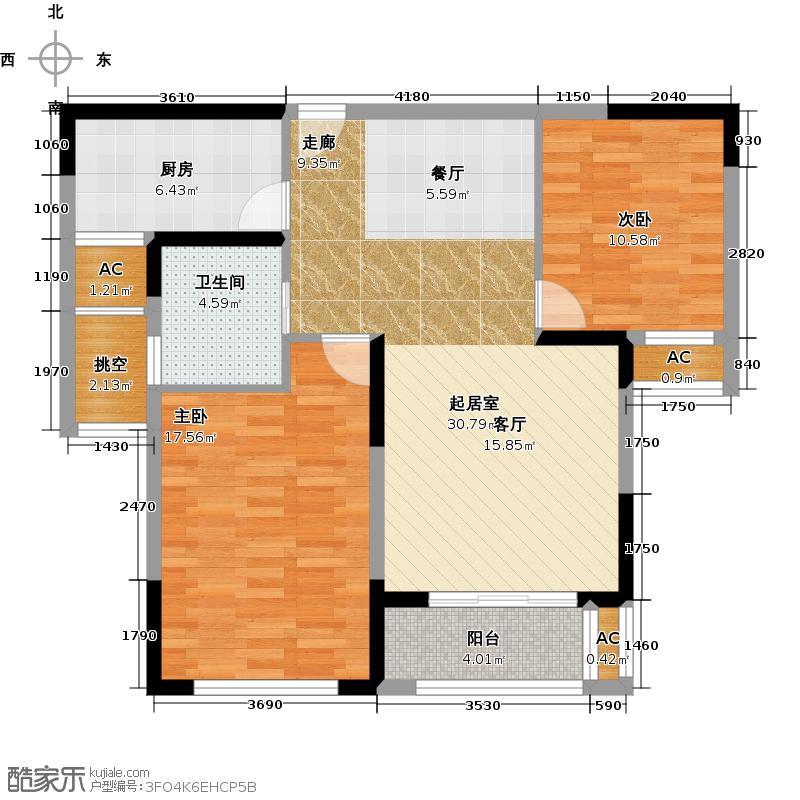 橘郡90.00㎡一期6#、8#奇数层H1户型2室2厅1卫