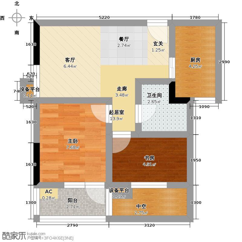 名城809051.00㎡B2户型 2室2厅1卫户型2室2厅1卫