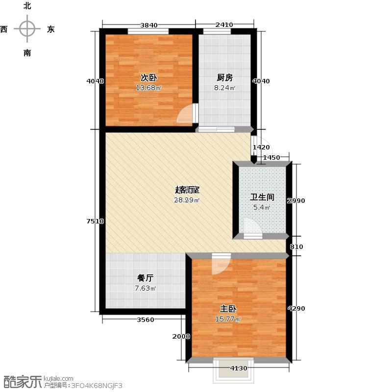 华清苑88.85㎡A户型2室2厅1卫