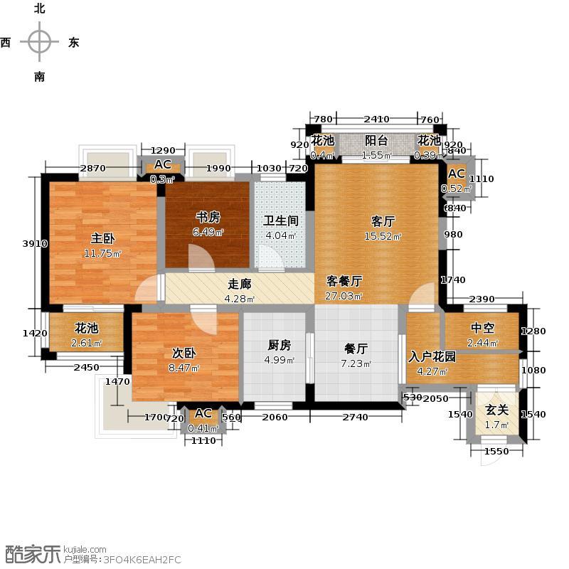 大华铂金华府83.29㎡2A-1/2户型2室2厅1卫