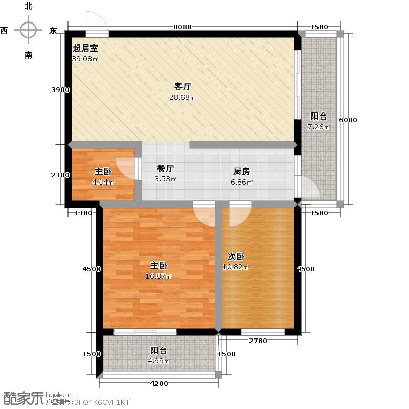 明珠公寓122.80㎡B户型2室1厅1卫户型2室1厅1卫