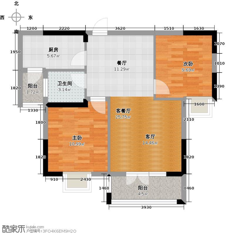 锦绣龙潭83.43㎡A3户型 83.43平米 两房两厅一卫户型2室2厅1卫
