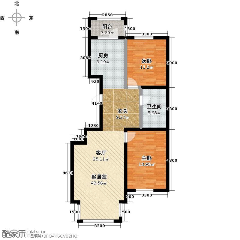 海富漫香林71.05㎡高层2室2厅1卫户型2室2厅1卫