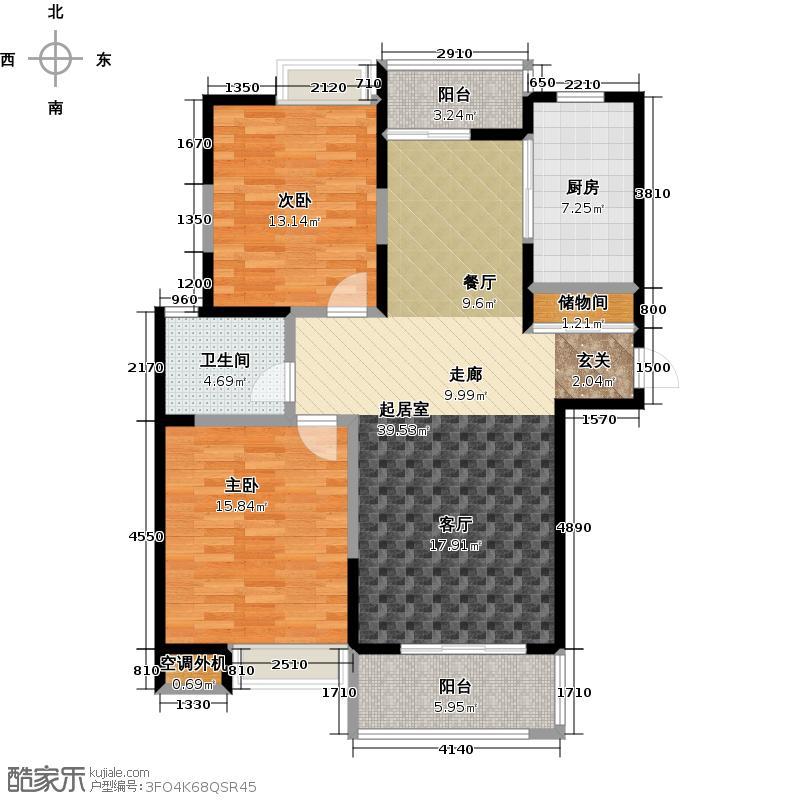 蓝庭国际112.65㎡1号楼1-EGH户型2室2厅1卫