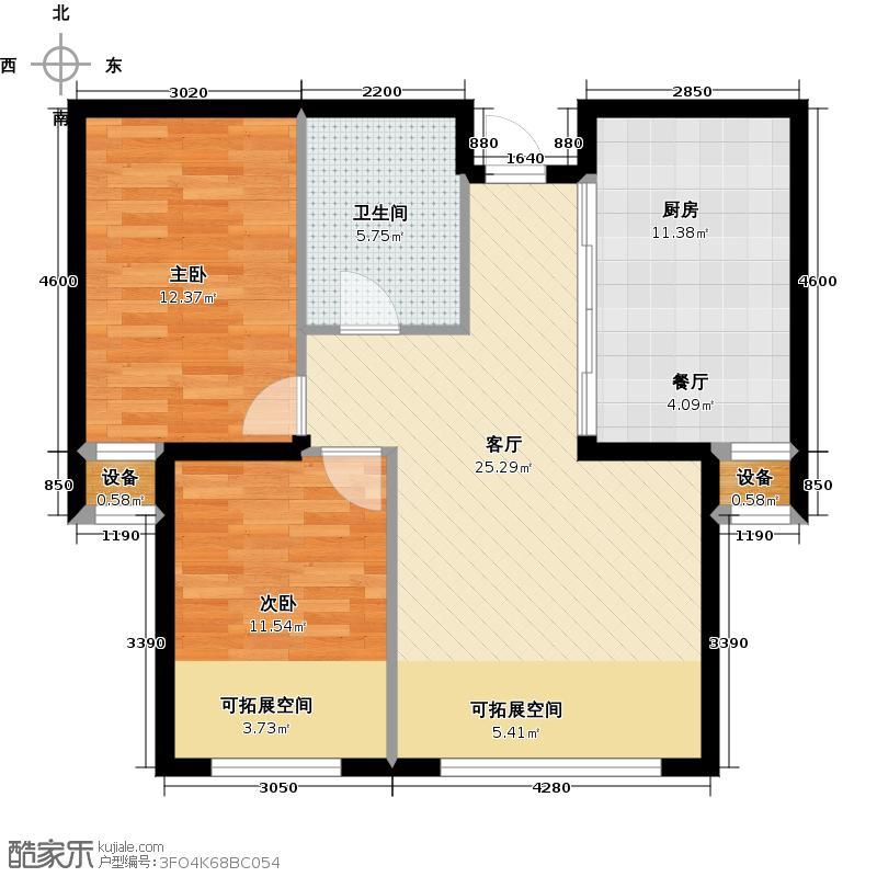 自然天城83.96㎡D户型 2室2厅户型