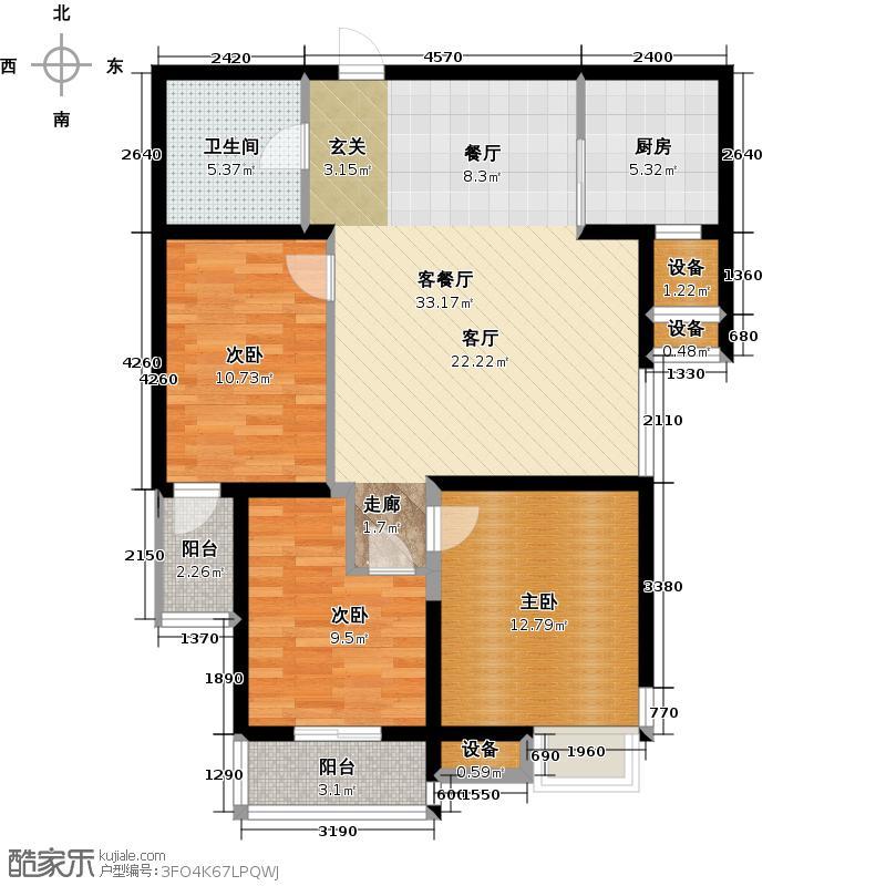 瀛海金洲97.63㎡C1户型3室2厅1卫