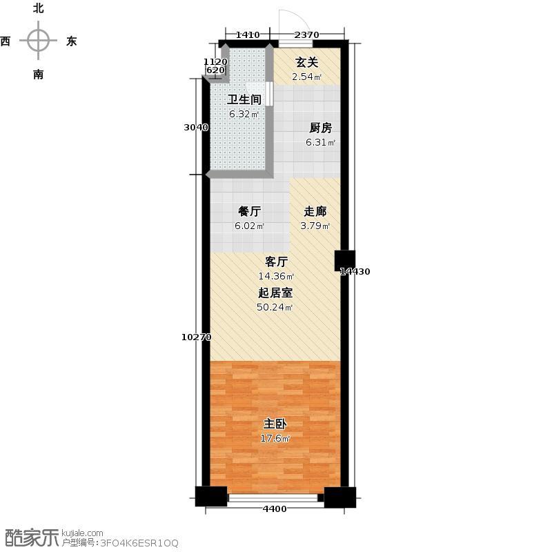 华亿明城65.00㎡1室2厅1卫户型