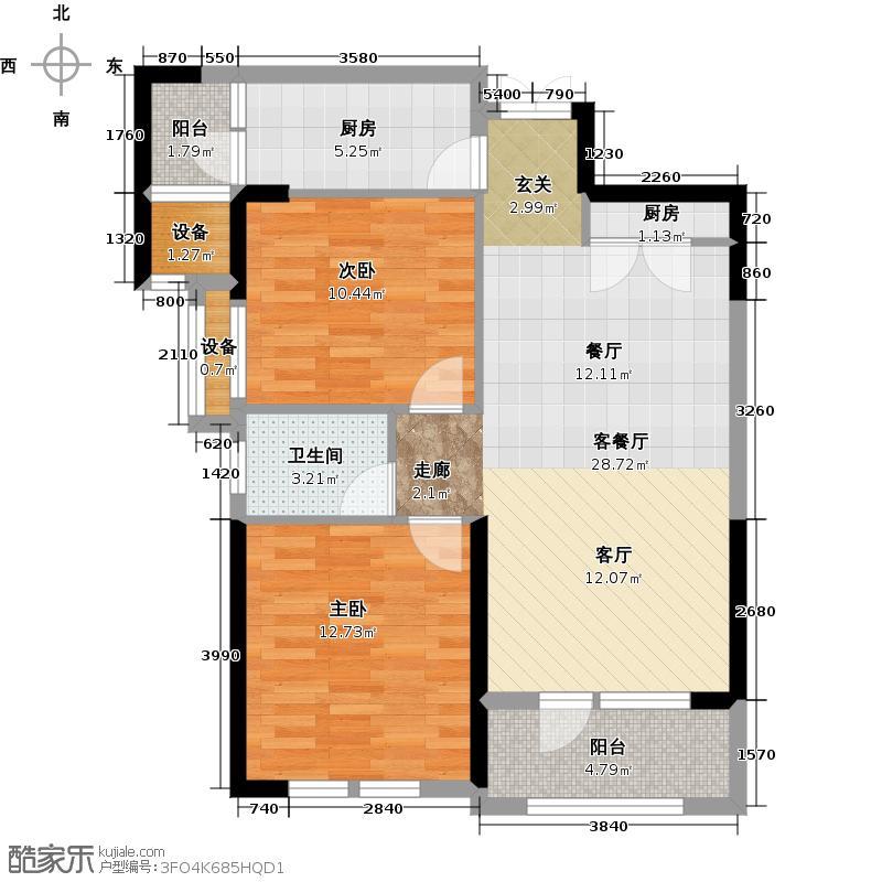 福星惠誉水岸国际90.69㎡A2-1户型2室2厅1卫1厨 90.69㎡户型2室2厅1卫