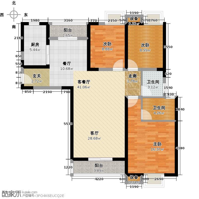 福星惠誉水岸国际136.12㎡A3户型3室2厅2卫