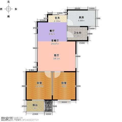 金泰怡景花园1厅1卫1厨86.00㎡户型图
