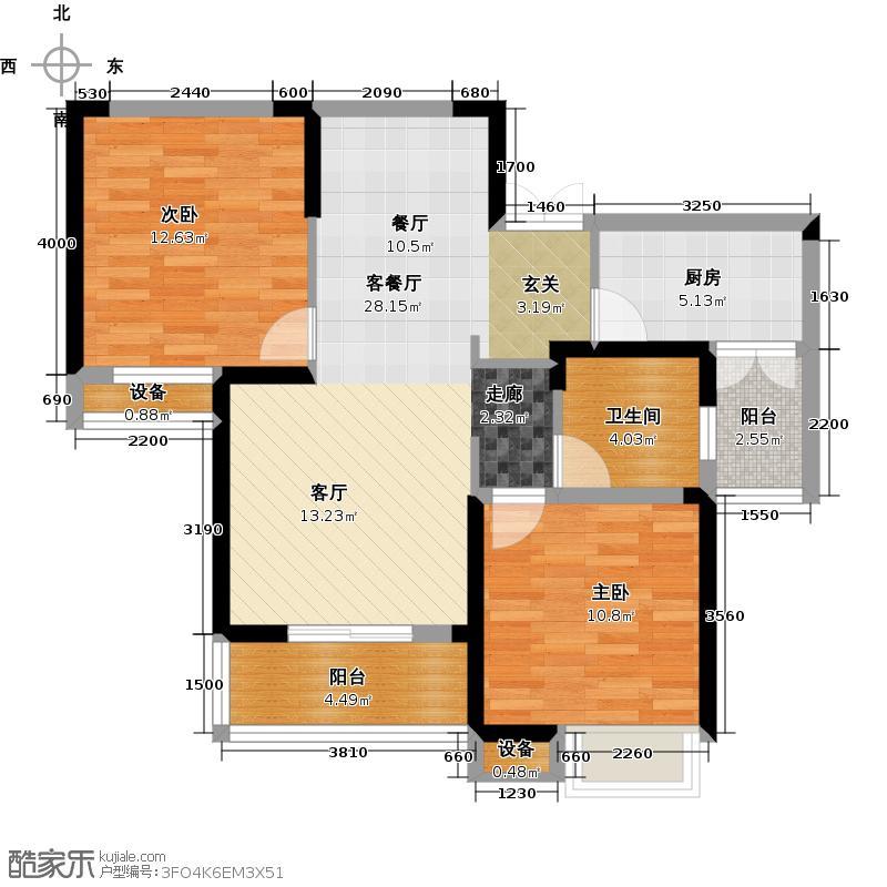 福星惠誉水岸国际93.00㎡K6地块8、9号楼D2户型 两房两厅一卫户型2室2厅1卫