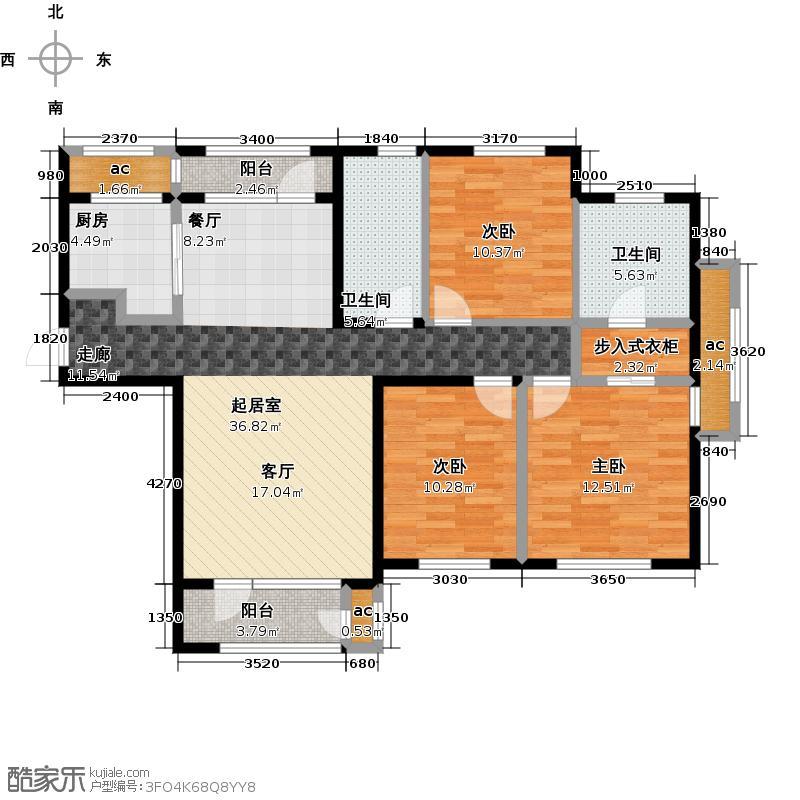 钻石湾140.00㎡三室二厅二卫户型3室2厅1卫