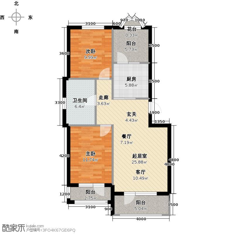 易和岭秀滨城2室2厅1卫户型QQ