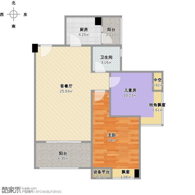 司南3公馆3号楼e户型+改后户型图.j