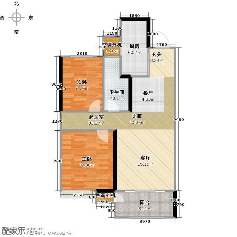 百兴华府82.00㎡5-B户型图2室2厅1卫82平米户型2室2厅1卫