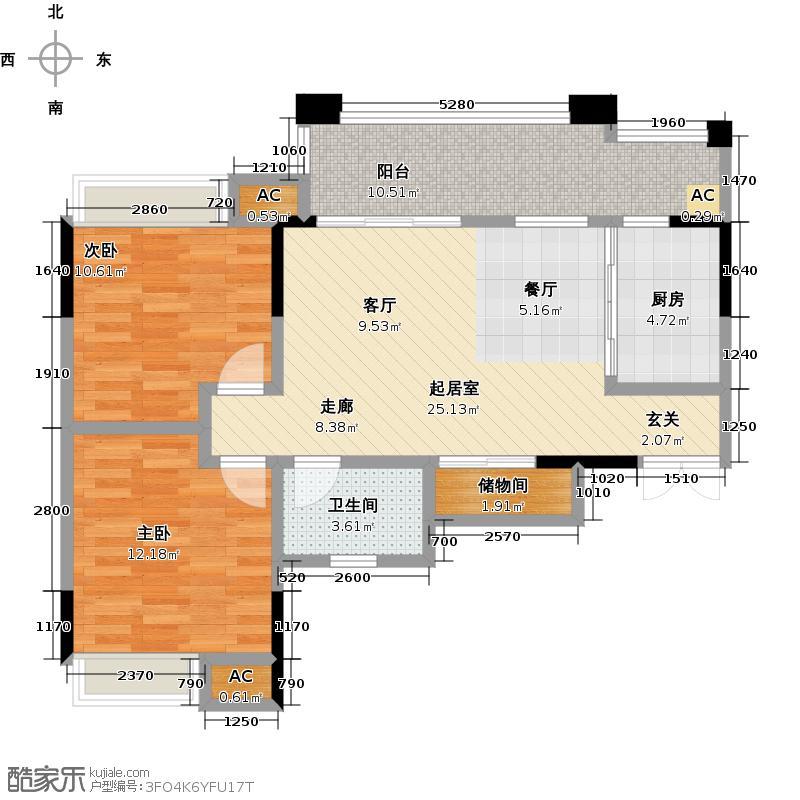 中海元居84.01㎡1栋A户型(2-10层)户型2室2厅1卫