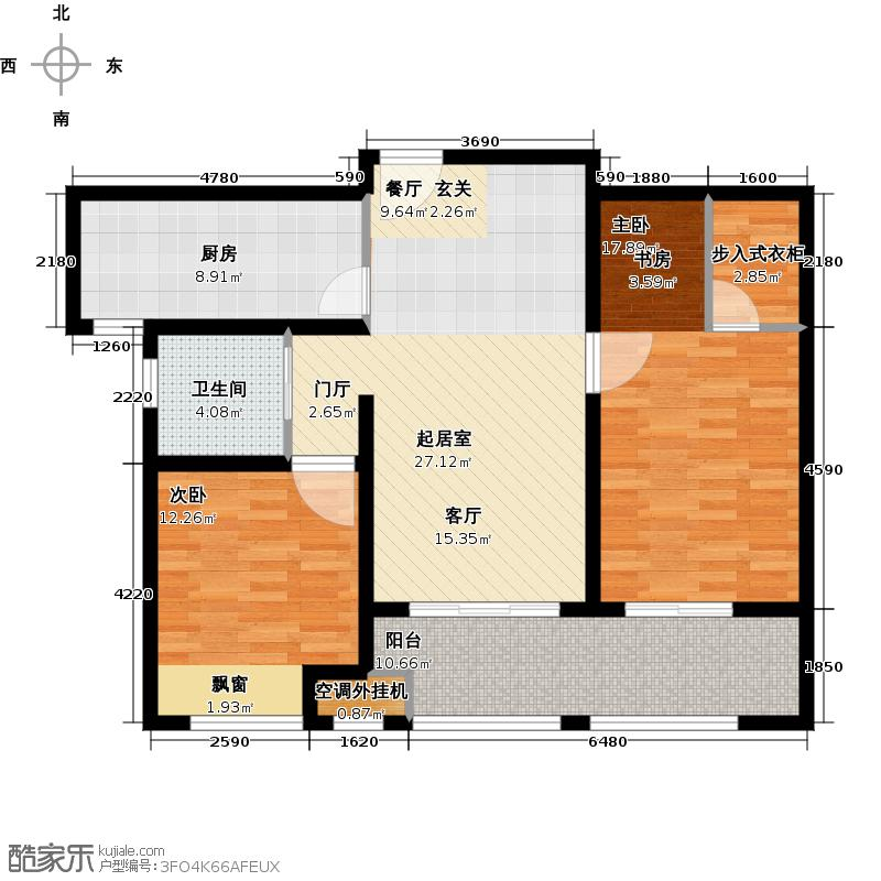 武进吾悦广场A户型2室2厅1卫1厨97.00㎡户型2室2厅1卫