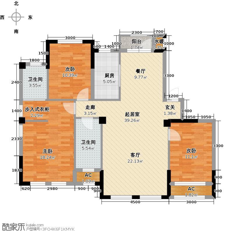 温莎小镇C2户型三室二厅二卫户型3室2厅2卫QQ