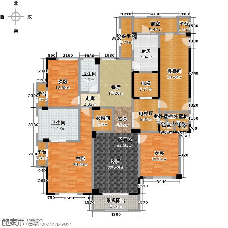 长泰国际社区167.32㎡C1户型3室2厅2卫