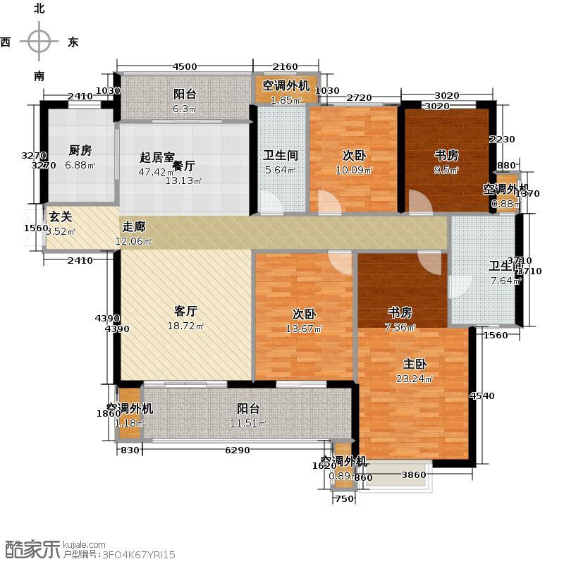 星河丹堤173.00㎡9#楼01户型四房两厅两卫173平米户型4室2厅2卫