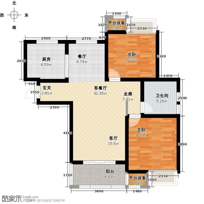 绿地国际花都B1-2户型2室2厅1卫86.00㎡户型2室2厅1卫