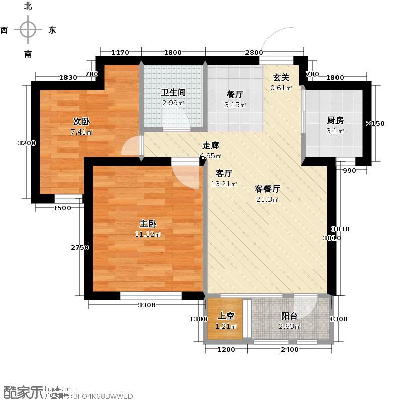 华宇梧桐苑74.00㎡A1户型 2室2厅1卫户型