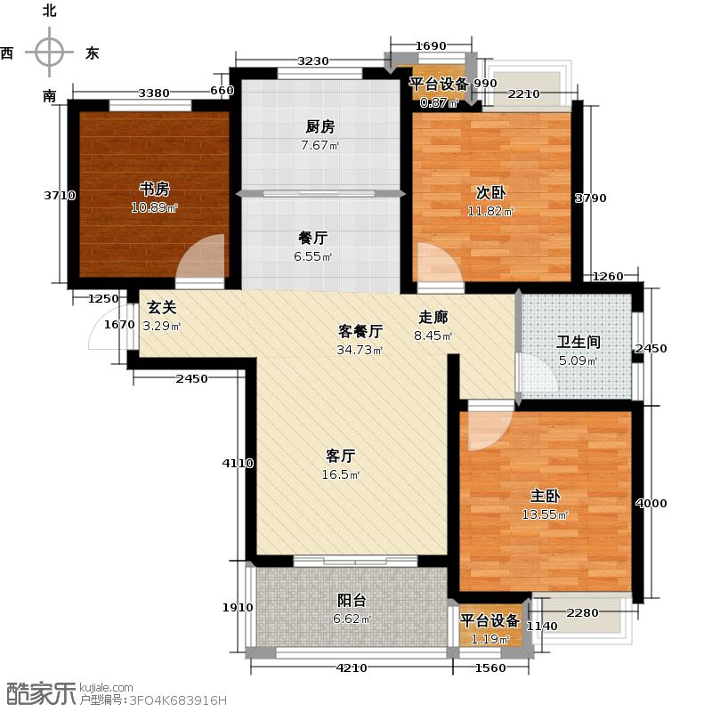 绿地国际花都C3-2户型3室2厅1卫1厨106.00㎡户型3室2厅1卫