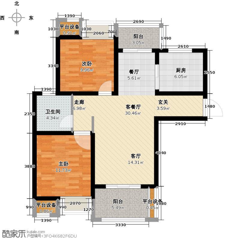 绿地国际花都86.00㎡2#C1-2户型 两室两厅一卫户型2室2厅1卫