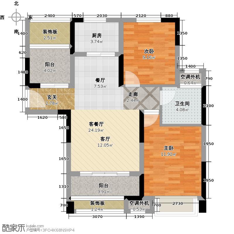 凌峰汉北首府97.00㎡B3 两室两厅一卫户型2室2厅1卫