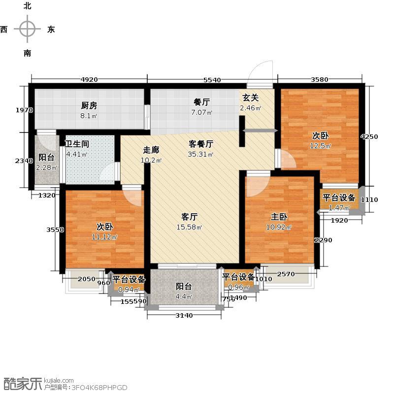 绿地国际花都108.00㎡5#A2户型 三室两厅一卫户型3室2厅1卫