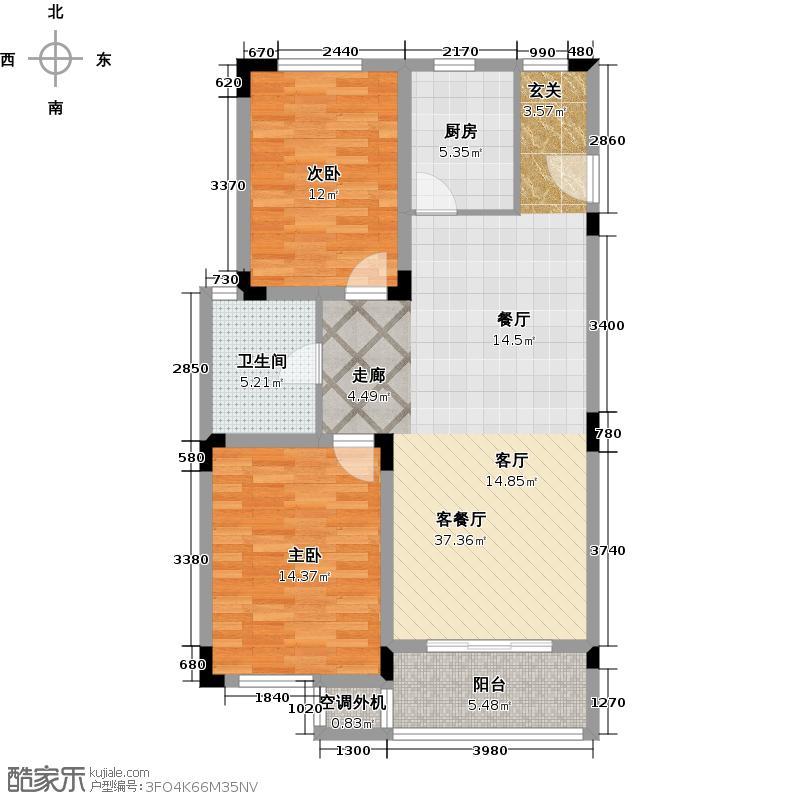 聚龙湾13#H型2室2厅1卫1厨92.38㎡户型