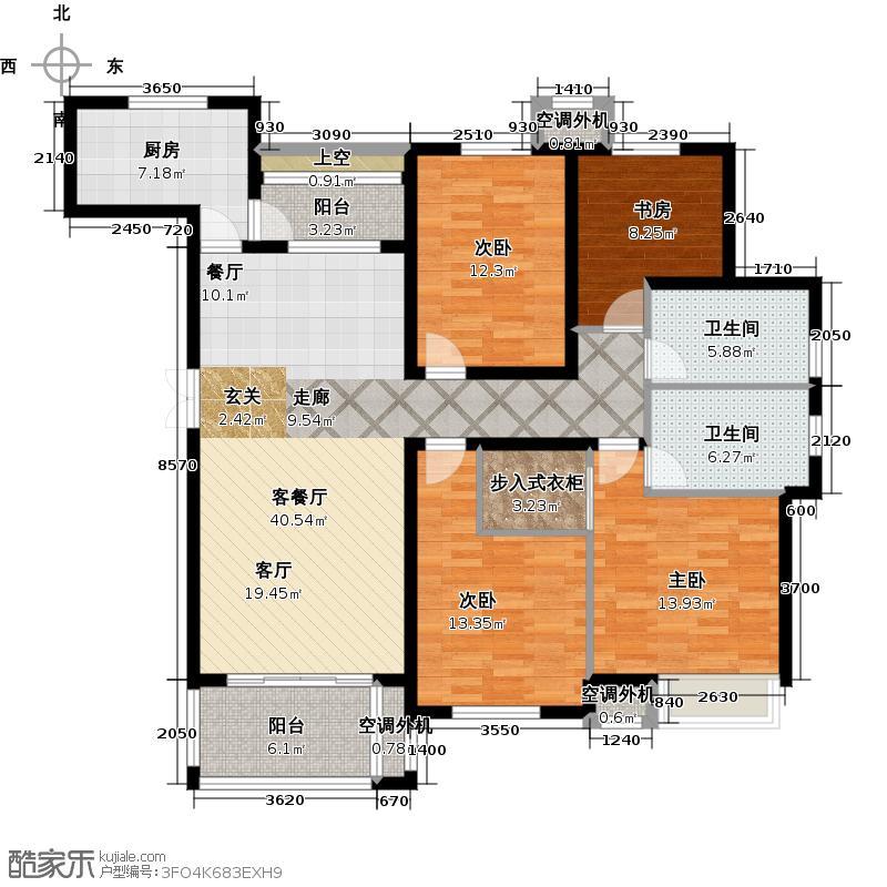 中海国际社区橙郡142.00㎡D1户型4室2厅2卫