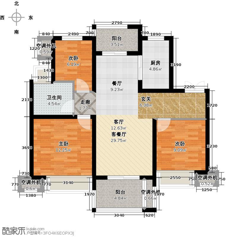 中海国际社区橙郡92.00㎡B6户型2室2厅1卫