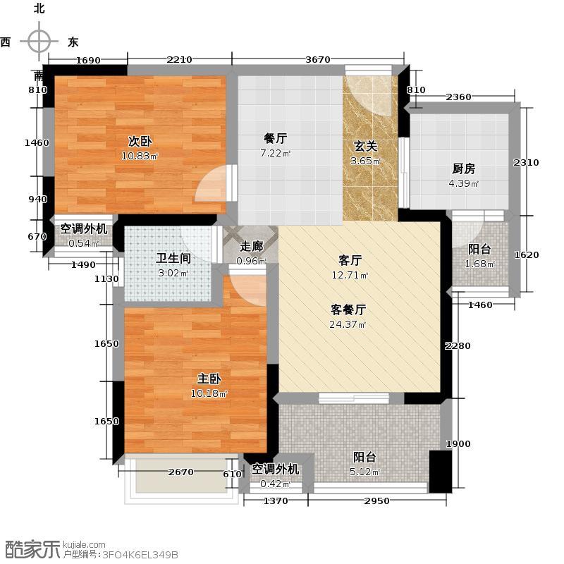 凌峰汉北首府87.00㎡A2 两室两厅1卫户型2室2厅1卫