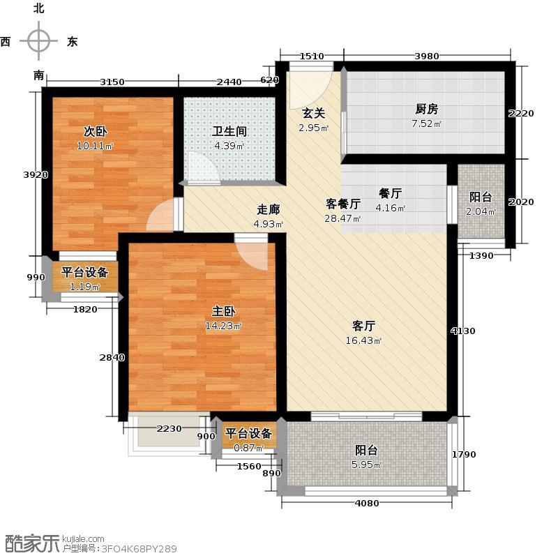 绿地国际花都紫藤花阁E2户型2室2厅1卫1厨87.00㎡户型2室2厅1卫